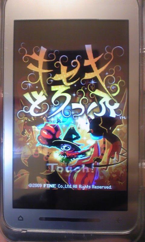 f:id:wm_gamer:20090815165948j:image:w200
