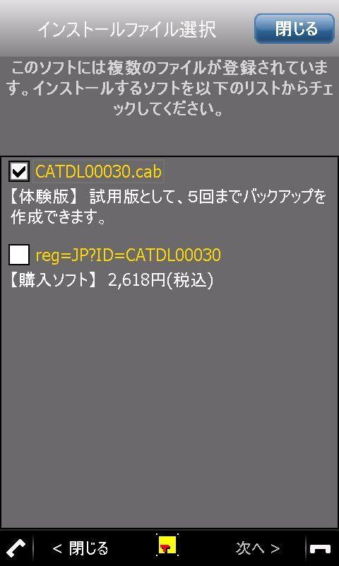 f:id:wm_gamer:20090817115951j:image:w200