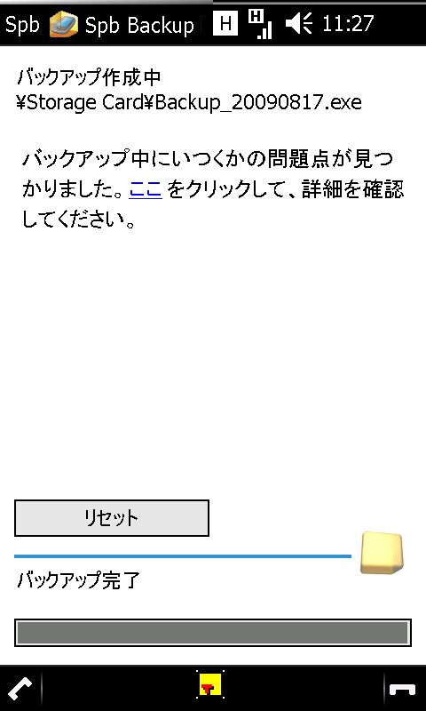 f:id:wm_gamer:20090817120216j:image:w200