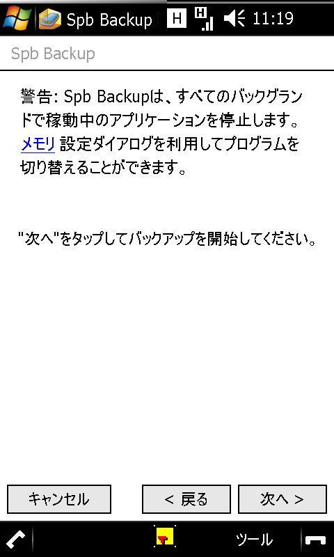 f:id:wm_gamer:20090817120220j:image:w200
