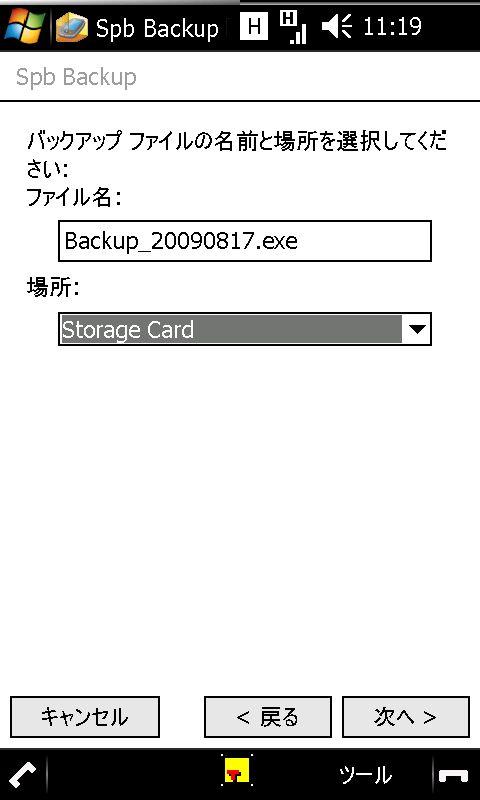 f:id:wm_gamer:20090817120227j:image:w200