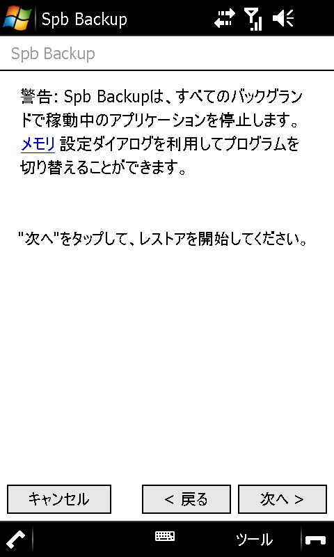 f:id:wm_gamer:20090817120341j:image:w200