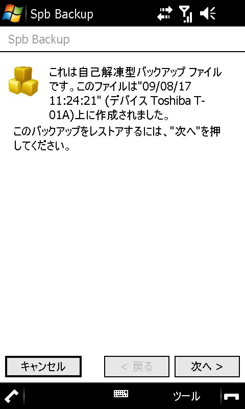f:id:wm_gamer:20090817120348j:image:w200
