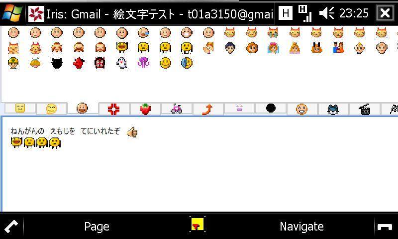 f:id:wm_gamer:20090820023638j:image:w320
