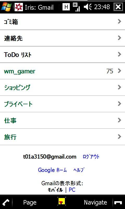 f:id:wm_gamer:20090820023821j:image:w240