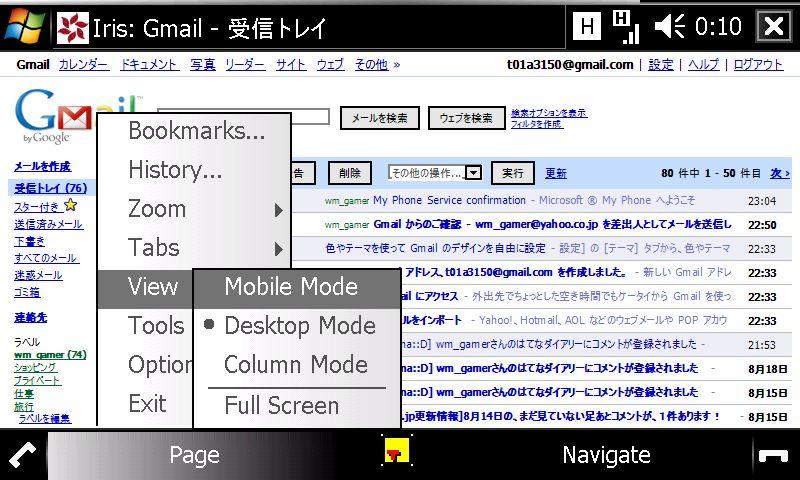 f:id:wm_gamer:20090820025101j:image:w320