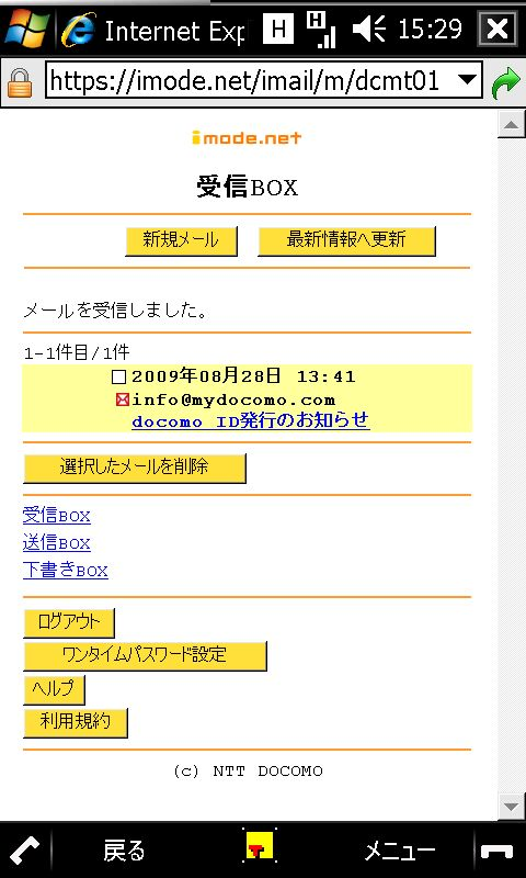 f:id:wm_gamer:20090828154926j:image:w240