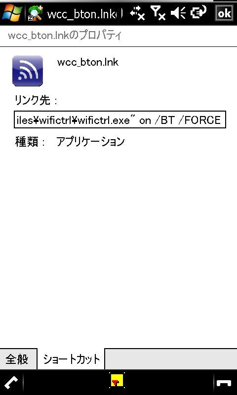 f:id:wm_gamer:20090901031013j:image:w240