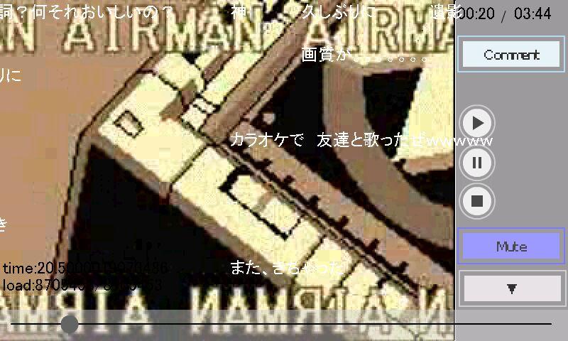 f:id:wm_gamer:20090915182735j:image:w320