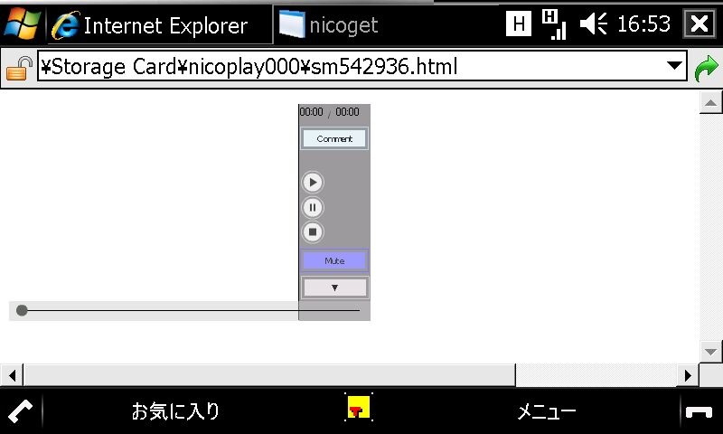 f:id:wm_gamer:20090915182738j:image:w320