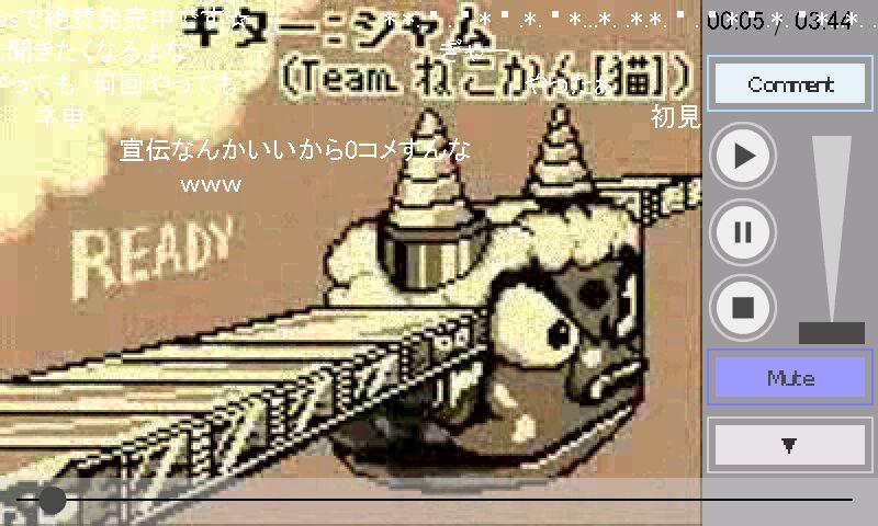 f:id:wm_gamer:20090917133234j:image:w320