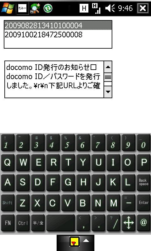 f:id:wm_gamer:20091003095546j:image:w200