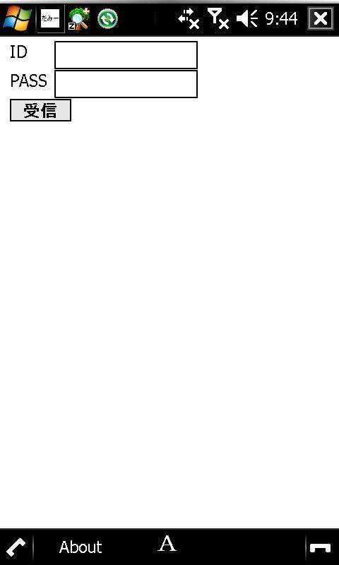f:id:wm_gamer:20091003095547j:image:w200