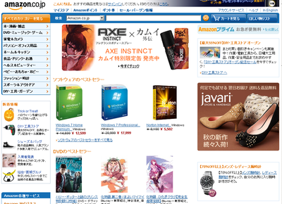 http://www.amazon.co.jp/gp/redirect.html?ie=UTF8&location=http%3A%2F%2Fwww.amazon.co.jp%2Fgp%2Fsite-directory%3Fie%3DUTF8%26ref%255F%3Dtopnav%255Fsad&tag=access_to-22&linkCode=ur2&camp=247&creative=7399