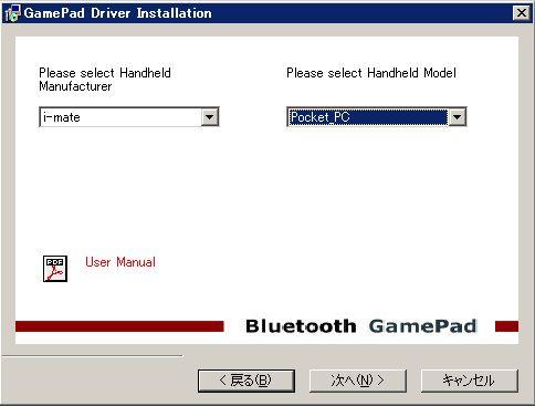 f:id:wm_gamer:20091014025128j:image:w320