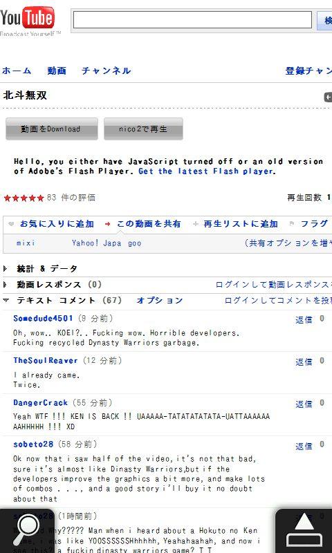 f:id:wm_gamer:20091015042230j:image:w240