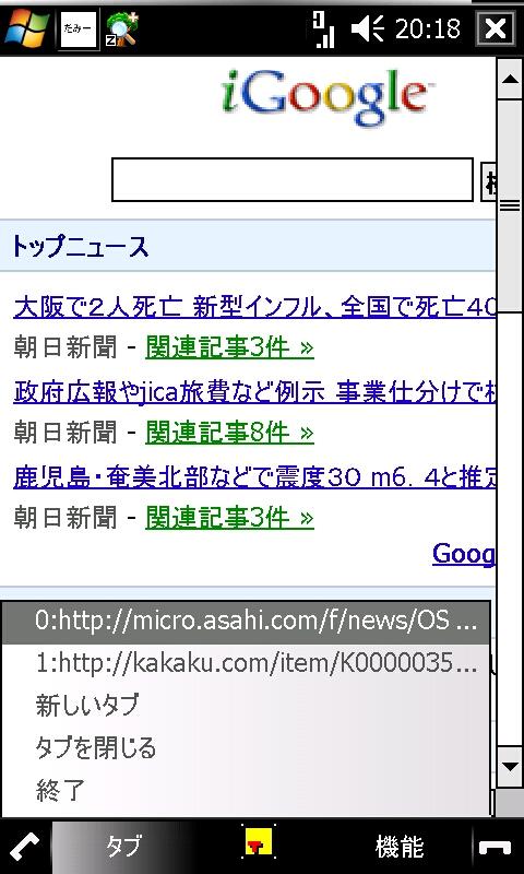 f:id:wm_gamer:20091031202048j:image:w200