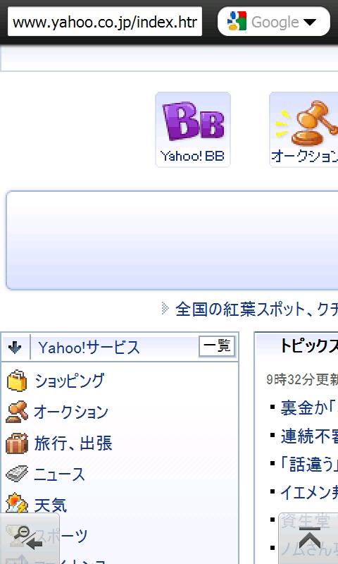 f:id:wm_gamer:20091119195456j:image:w200