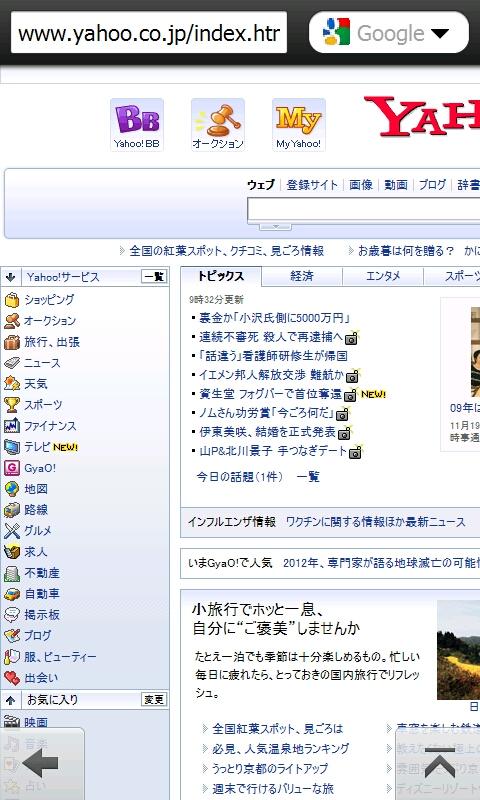 f:id:wm_gamer:20091119195457j:image:w240