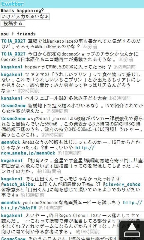 f:id:wm_gamer:20091211020456j:image:w240