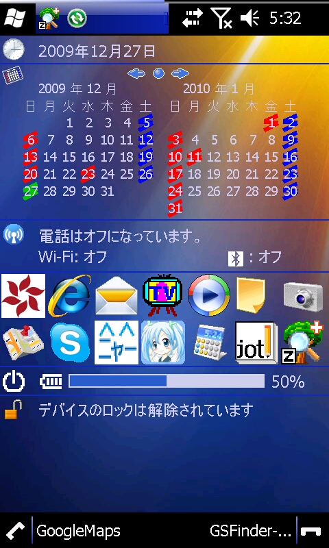 f:id:wm_gamer:20091227053409j:image:w200