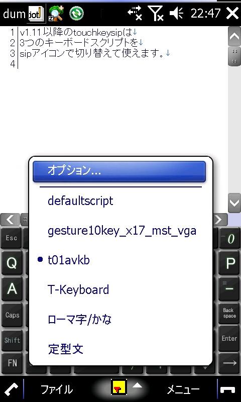 f:id:wm_gamer:20100103233855j:image:w240