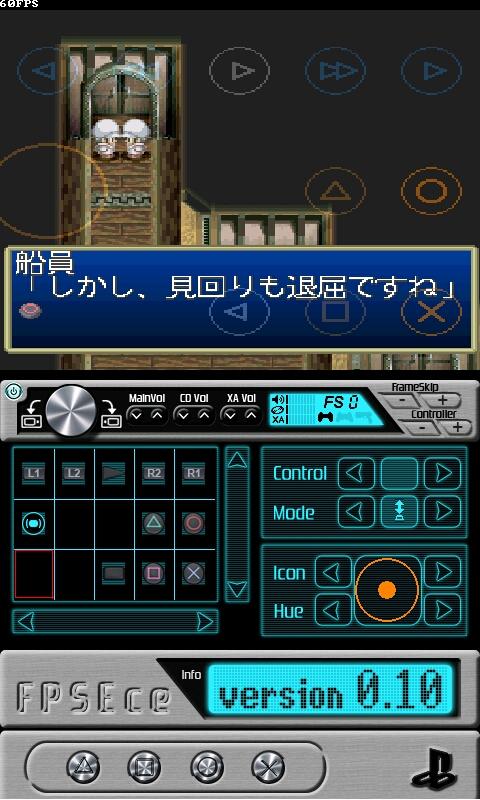 f:id:wm_gamer:20100107012944j:image:w200