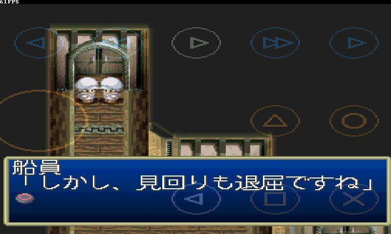 f:id:wm_gamer:20100107020953j:image:w320