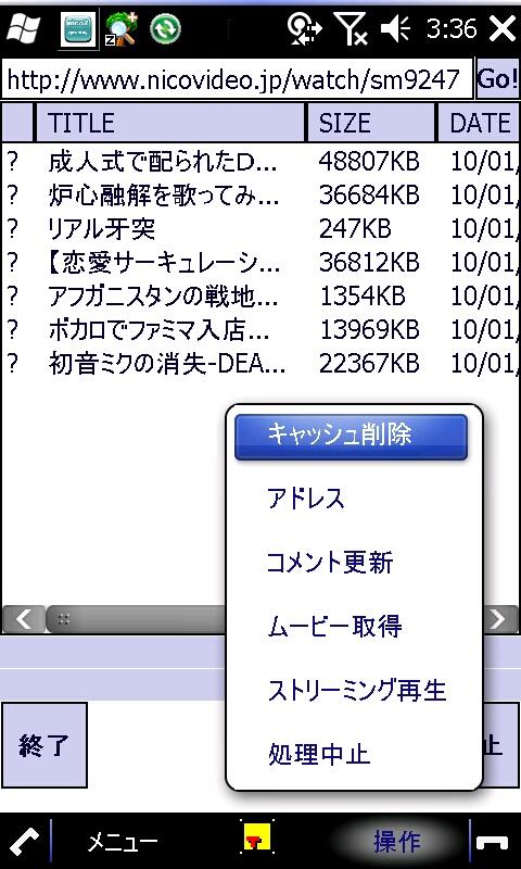 f:id:wm_gamer:20100127041219j:image:w240