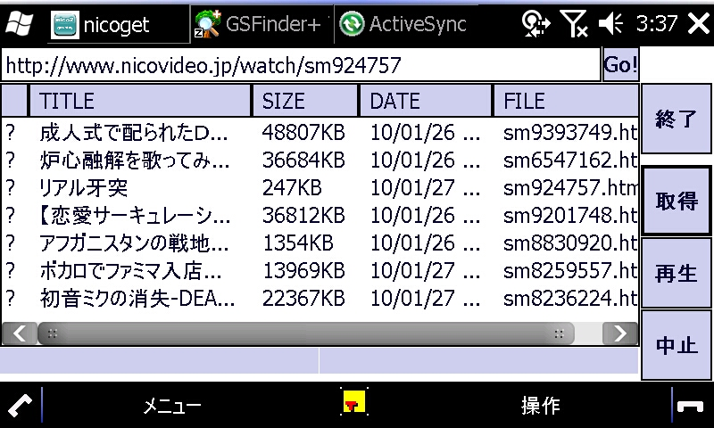 f:id:wm_gamer:20100127041220j:image:w320