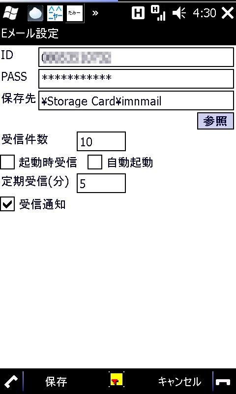 f:id:wm_gamer:20100309044417j:image:w200