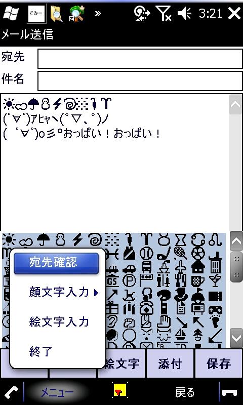 f:id:wm_gamer:20100322033208j:image:w200