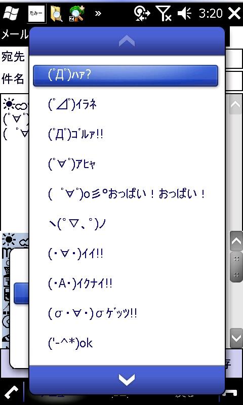 f:id:wm_gamer:20100322033209j:image:w200