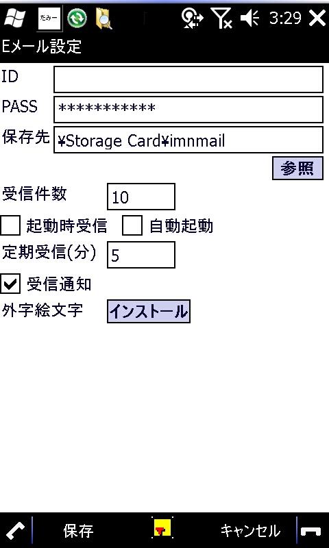 f:id:wm_gamer:20100322033321j:image:w200