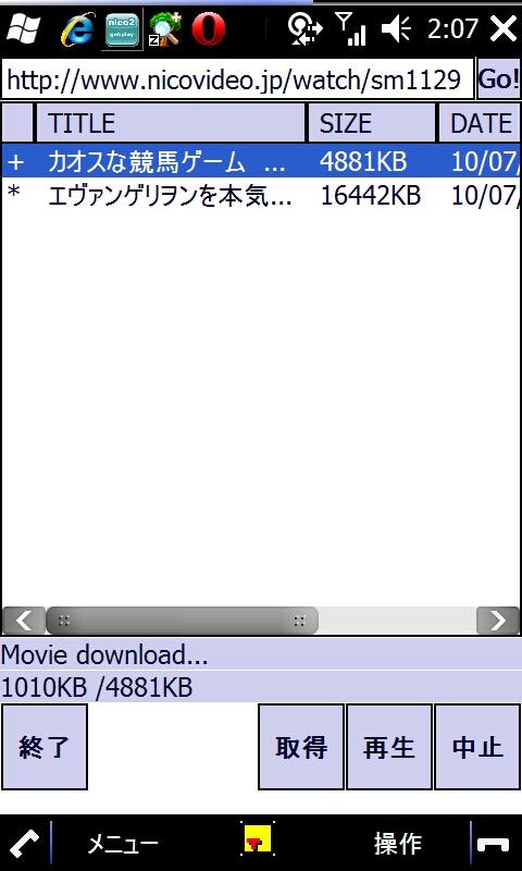 f:id:wm_gamer:20100713024019j:image:w200