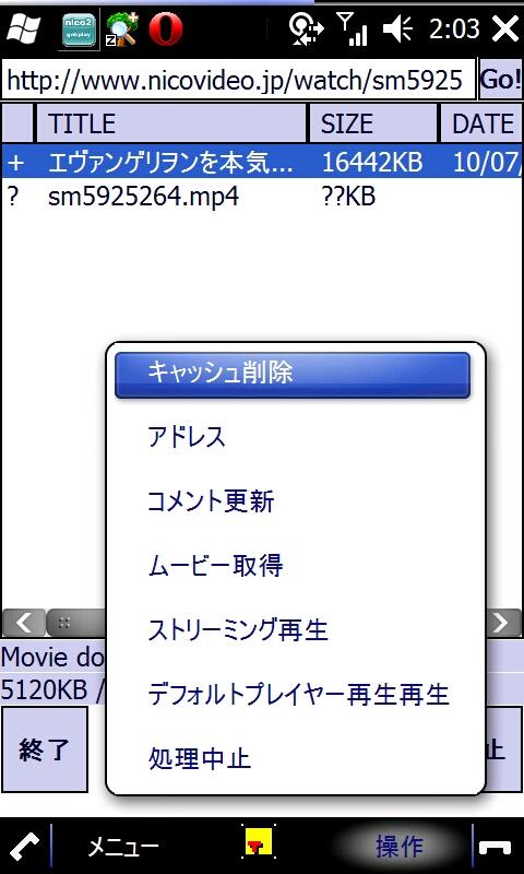 f:id:wm_gamer:20100713024314j:image:w200