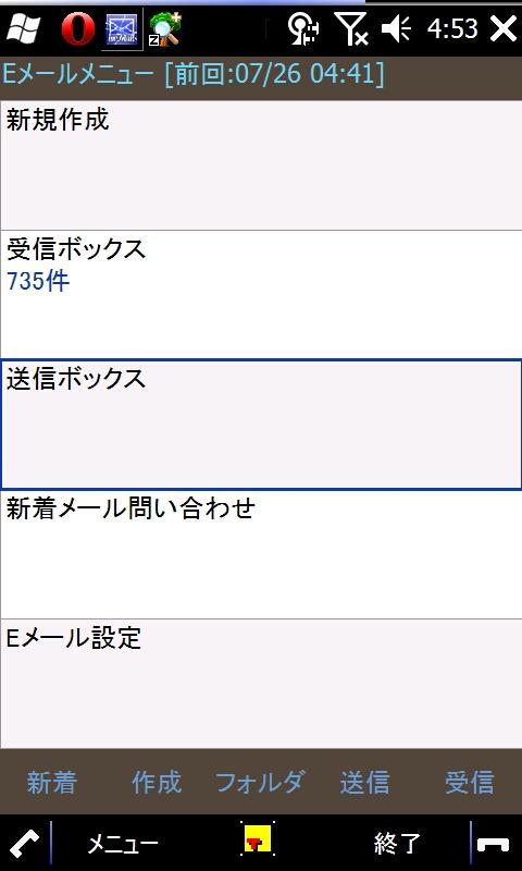 f:id:wm_gamer:20100726045914j:image:w200