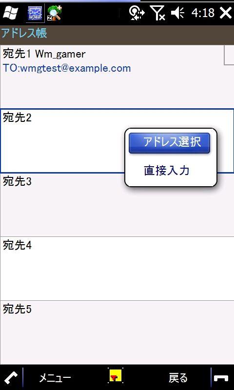 f:id:wm_gamer:20100812043413j:image:w200