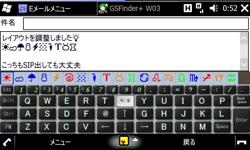 f:id:wm_gamer:20100815011126j:image:w320