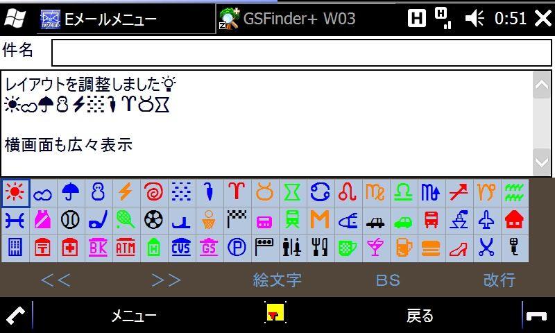 f:id:wm_gamer:20100815011131j:image:w320