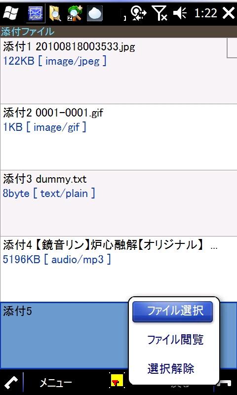 f:id:wm_gamer:20100818015230j:image:w200