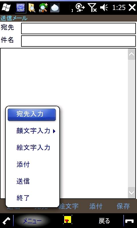 f:id:wm_gamer:20100818015231j:image:w200