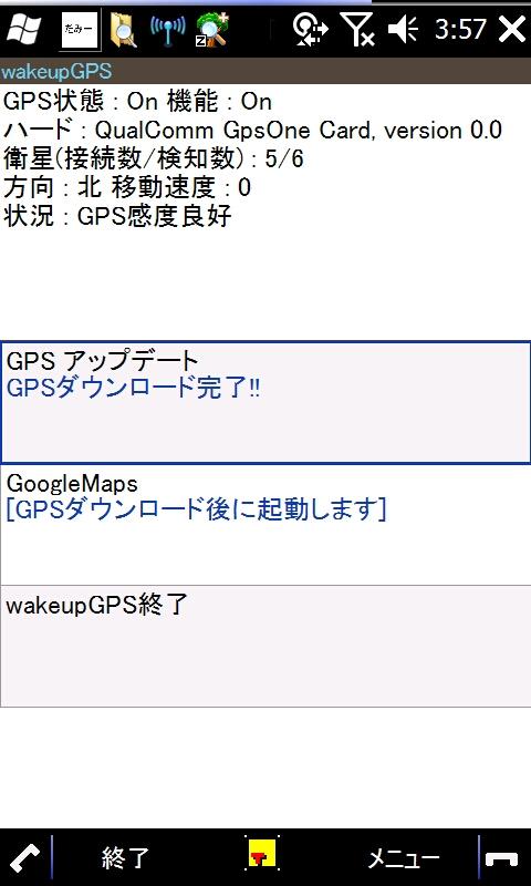f:id:wm_gamer:20100821042747j:image:w200