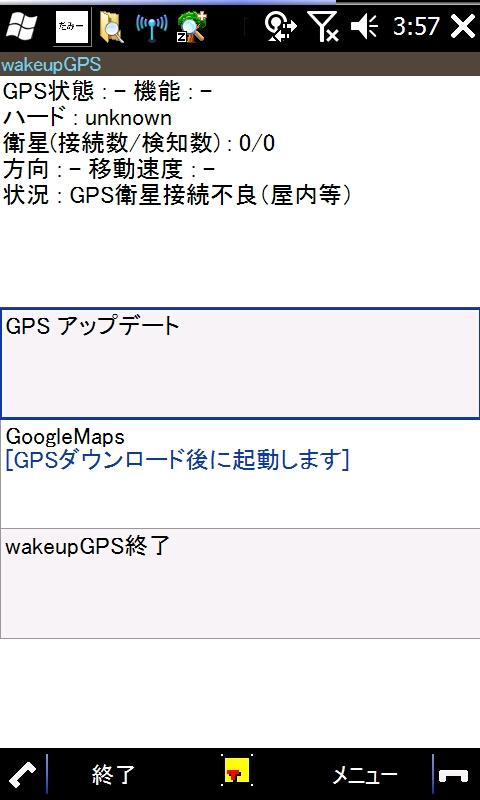 f:id:wm_gamer:20100821042748j:image:w200