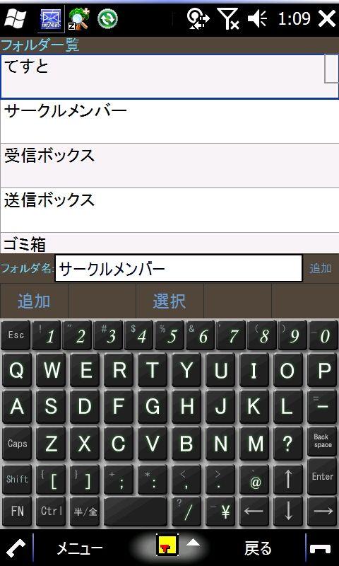 f:id:wm_gamer:20100824015035j:image:w240