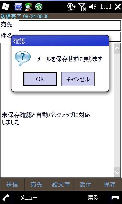 f:id:wm_gamer:20100824015038j:image:w240