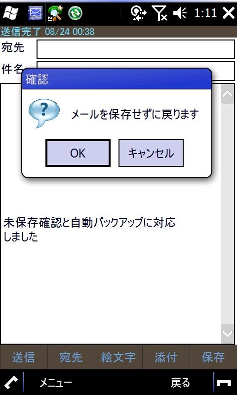20100824015038