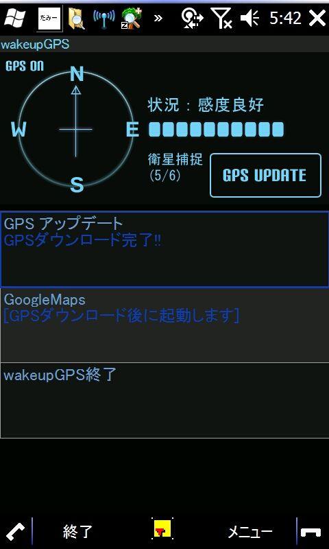 f:id:wm_gamer:20100824020137j:image:w240