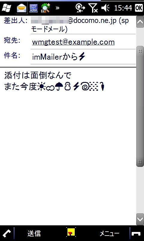 f:id:wm_gamer:20100905154653j:image:w200