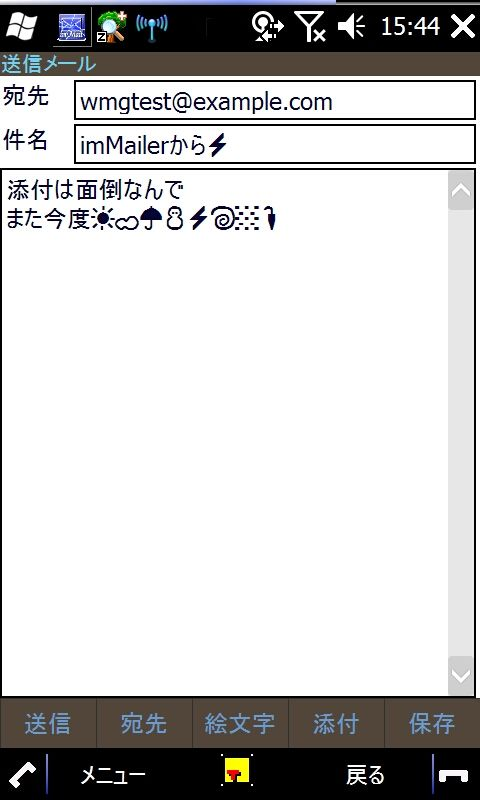 f:id:wm_gamer:20100905155030j:image:w240